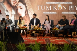 Cast of Tum Kon Piya