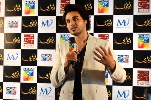 Ahsan Khan while talking to media