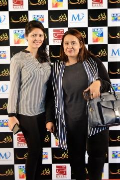 Mina Ramzi & Zainab